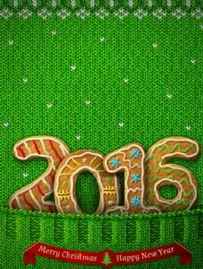 2016年创意针织饼干字贺卡