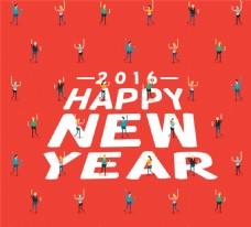 抽象人物新年贺卡矢量图