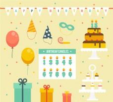 生日派对装饰元素矢量素材