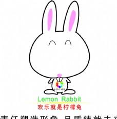 柠檬兔标志
