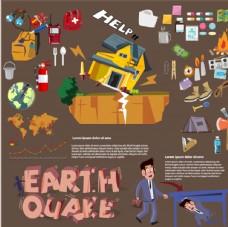 卡通地震预防信息图矢量素材