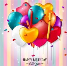 精美气球生日贺卡矢量图