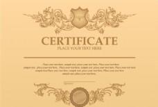 古典花纹证书矢量素材