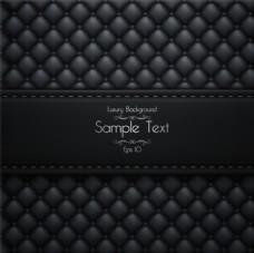 黑色沙发皮革背景矢量素材