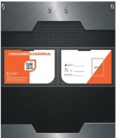 身份识别卡 员工证