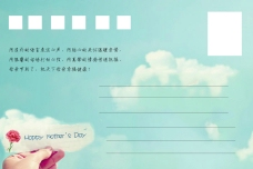 母亲节 明信片