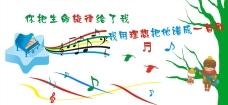 音乐浮雕墙
