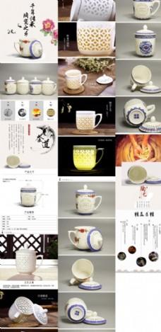 淘宝茶具详情
