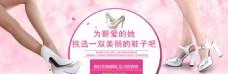 淘宝女鞋网页版