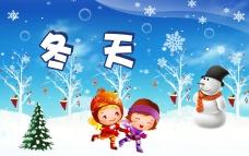 圣诞节广告设计