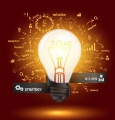 明亮灯泡商务信息图设计矢量素材