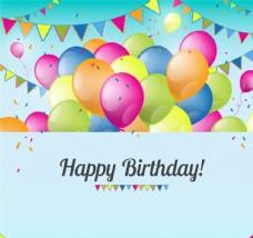 彩色气球生日卡矢量图