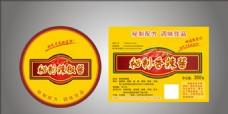 秘制辣椒酱标签