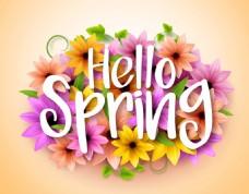春天促销字体