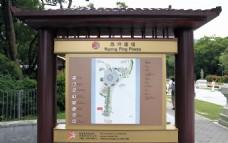 香港昂坪广场指示牌