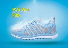 鞋子促销广告