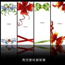 中国结展架设计模板素材