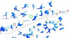 体育运动人物图标