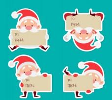 可爱圣诞老人矢量素材