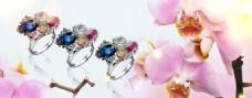 珠宝戒指设计广告