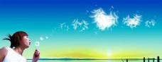 藍色海報  藍色背景   白云