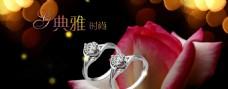 戒指设计宣传