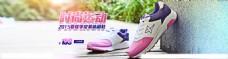 淘宝电商运动鞋海报