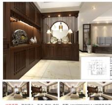 家裝新中式禪意客廳 玄關