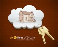 创意房屋和钥匙矢量素材