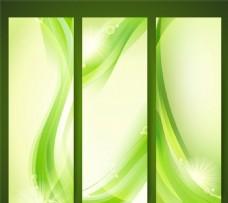绿色曲线banner矢量图
