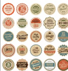复古促销标签矢量素材