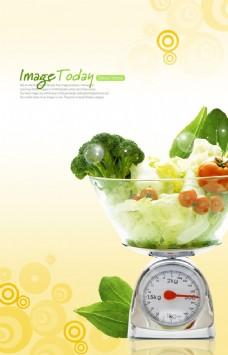水果蔬菜广告PSD