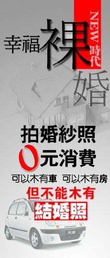 婚纱影楼宣传海报