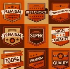 复古橙色促销标签矢量素材