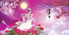 中秋节广告设计