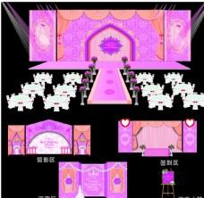 粉紫色婚礼设计图