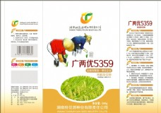 水稻种子包装