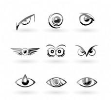 卡通黑色眼睛设计矢量素材