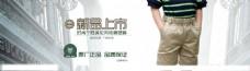 淘宝男装短裤大裤头海报设计素材