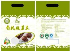胚芽米软包装