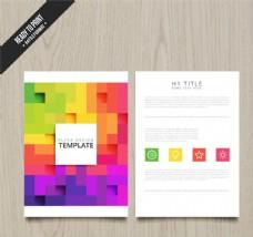 彩色方格商务宣传单矢量图