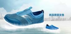 新品鞋子广告