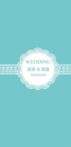绿色婚礼侧面