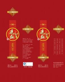鹿血酒 酒盒 包装