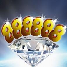 黄金钻石发光数字8