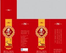 鹿血酒 酒盒 设计