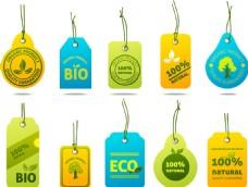 绿色生态吊牌