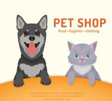 寵物商店海報