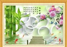 3d富貴竹 牡丹花