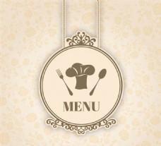 优雅花纹餐厅菜单矢量图